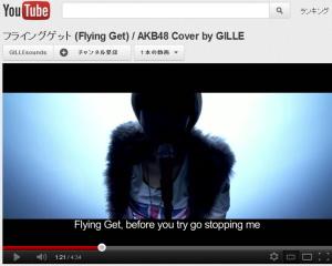 フライングゲット (Flying Get) / AKB48 Cover by GILLE