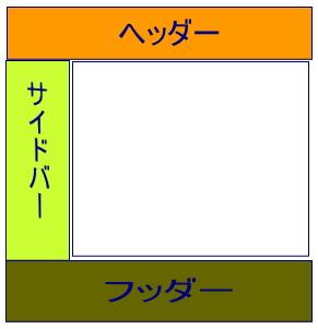 image-wp4.jpg