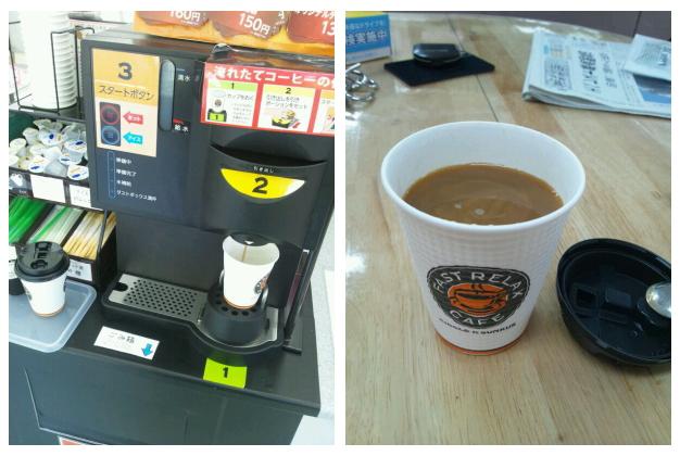 sanks-coffe-2013-5.jpg
