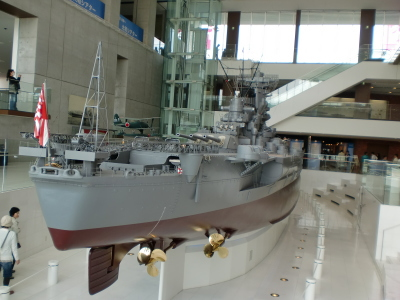 戦艦ヤマト10分の1